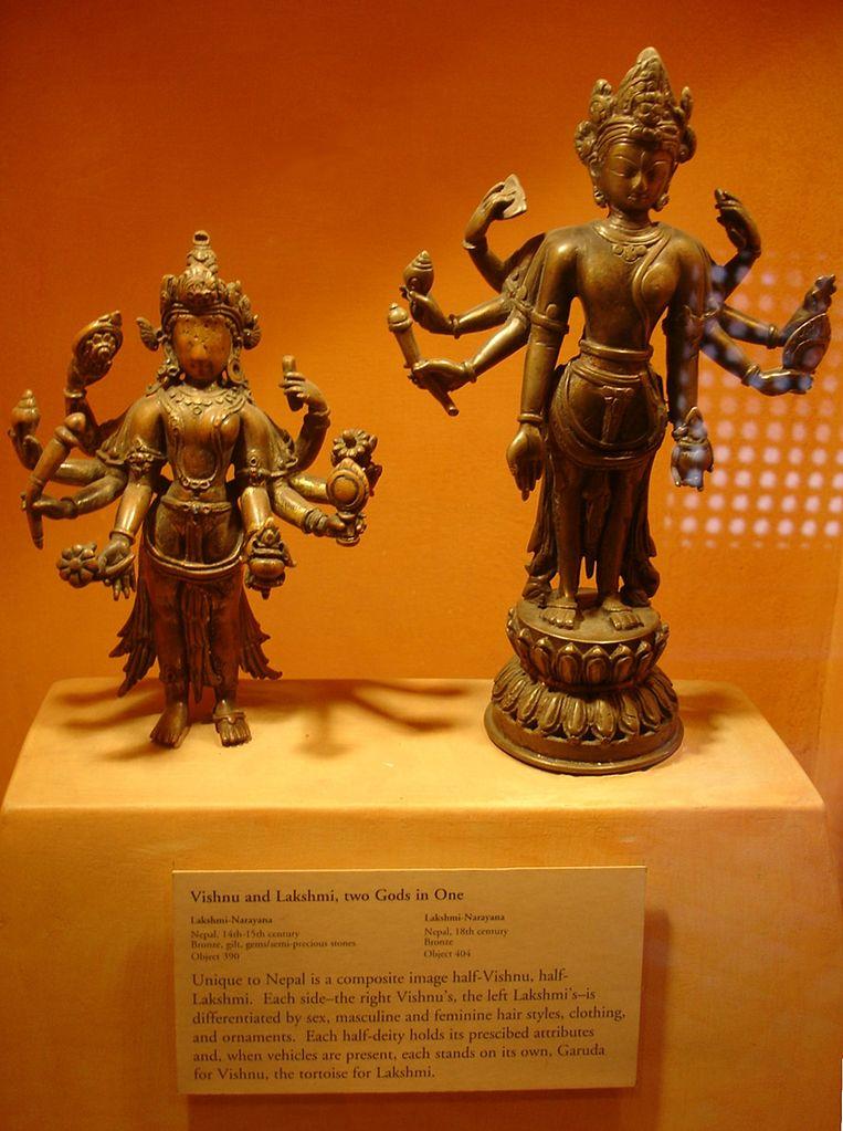763px-Lakshmi-Narayana_statuettes,_Patan_Museum.JPG