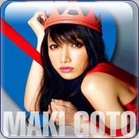 maki_goto_aikotoba_corners.jpg