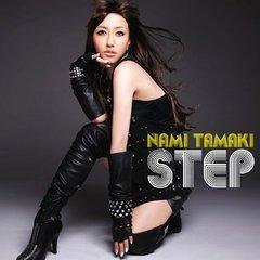 nami_step.jpg