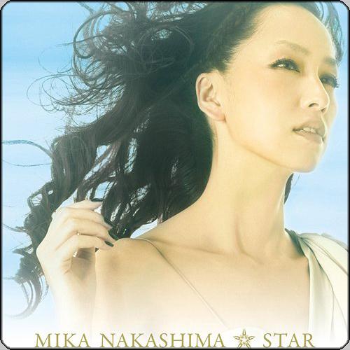 nakashima_star_Border.jpg
