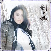 onitsuka_chihiro_ken_corners.jpg