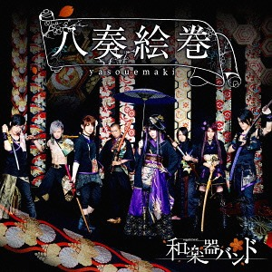 3. Wagakki Band - Yaso Emaki