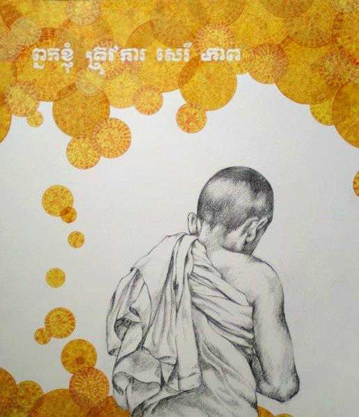 "May We Be Free     (No.2)  , 2012 Charcoal, joss paper and acrylic on paper, 21 x 18"". Collection of A. Nguyen, San Jose, CA.  Like an anointing for the children, a cloud hovers over a young monk as he leads us on a journey into his world.  This drawing is the second piece of a continuing collection of works, which I am dedicating specifically to the children of Cambodia and to Friends Without a Border in celebration of this divine relationship that has flourished throughout the years.  Created by the seals cut from joss paper, a rice paper burned in prayer in Buddhist tradition, the celestial body begins making its way to earth to bless the young monk.  The Khmer script reads, "" May we be free "", a prayer for the children of Cambodia, that they may be well and thriving. To translate this phrase, my husband and I visited with two monks who helped us at their residence in a temple in Long Beach, CA."