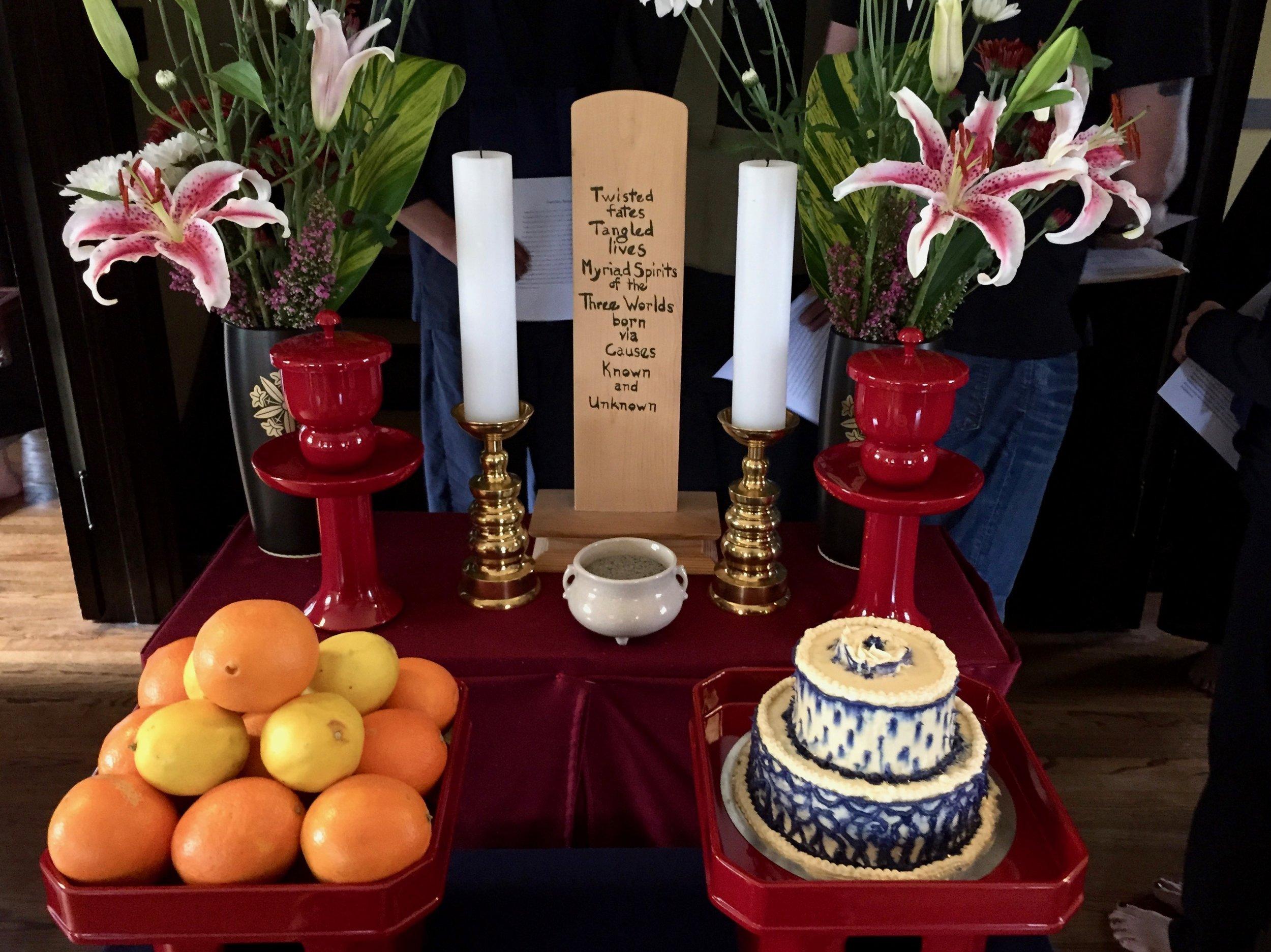 Sejiki altar