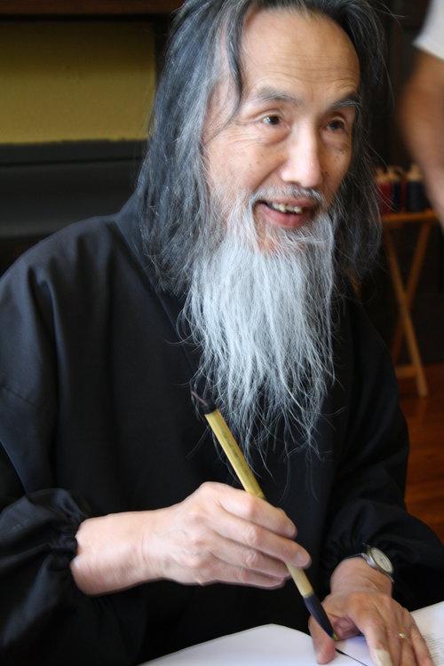 Kaz Tanahashi