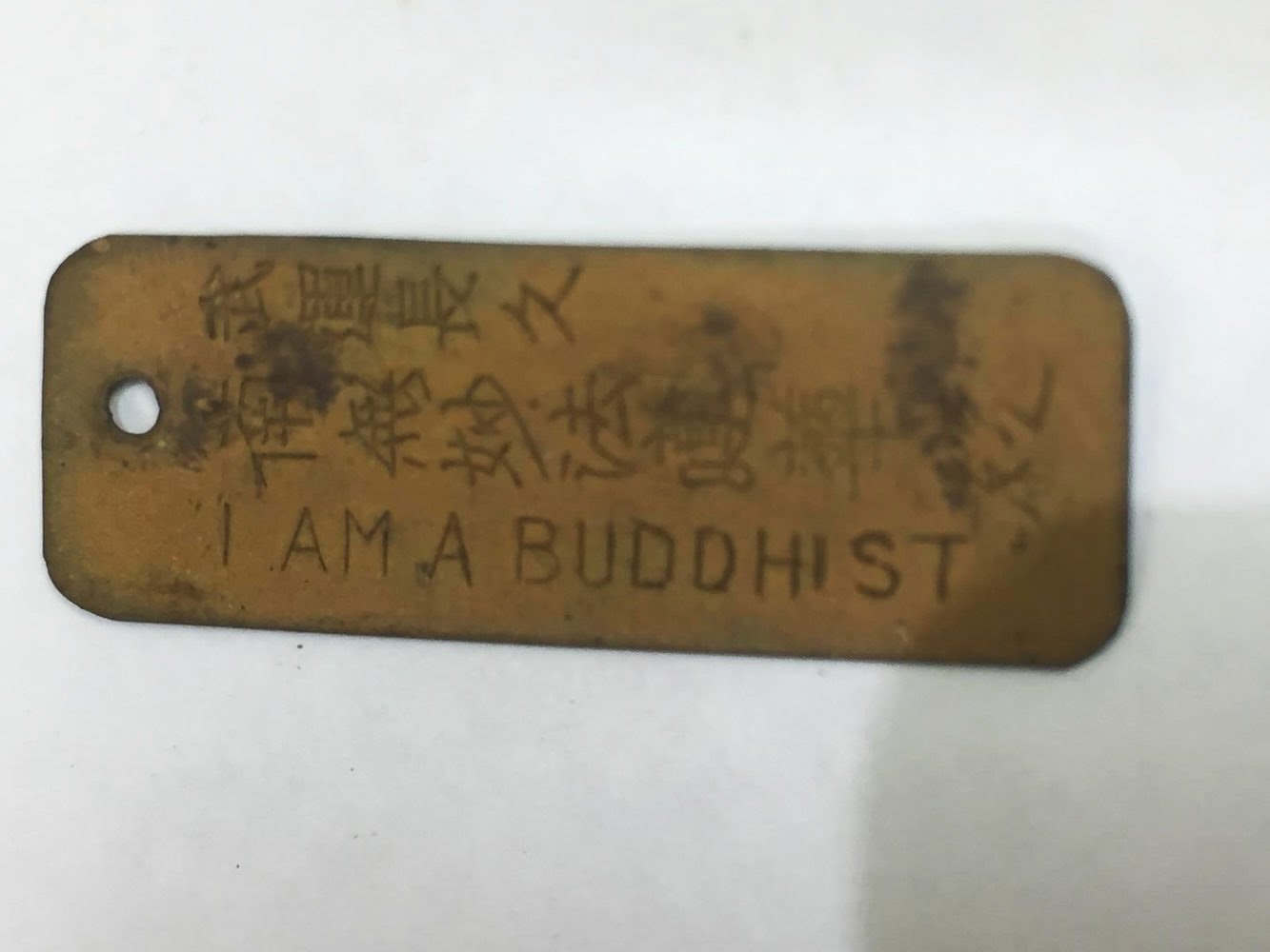 I+am+Buddhist+Dog+Tag.jpg