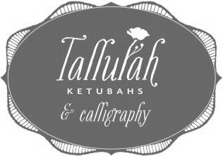 Tallulah-Ketubahs-Logo-3580-iql-philadelphia-pennsylvania.jpg