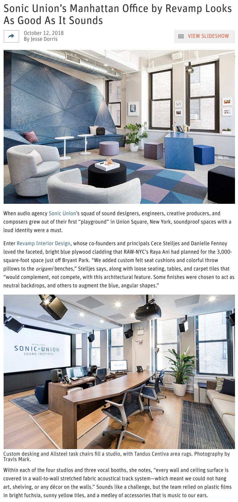 Interior Design - Sonic Union - Screenshot.png