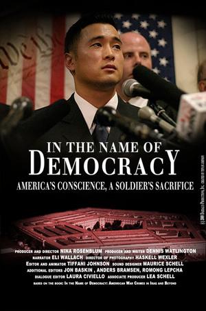 name-of-democracy.jpg