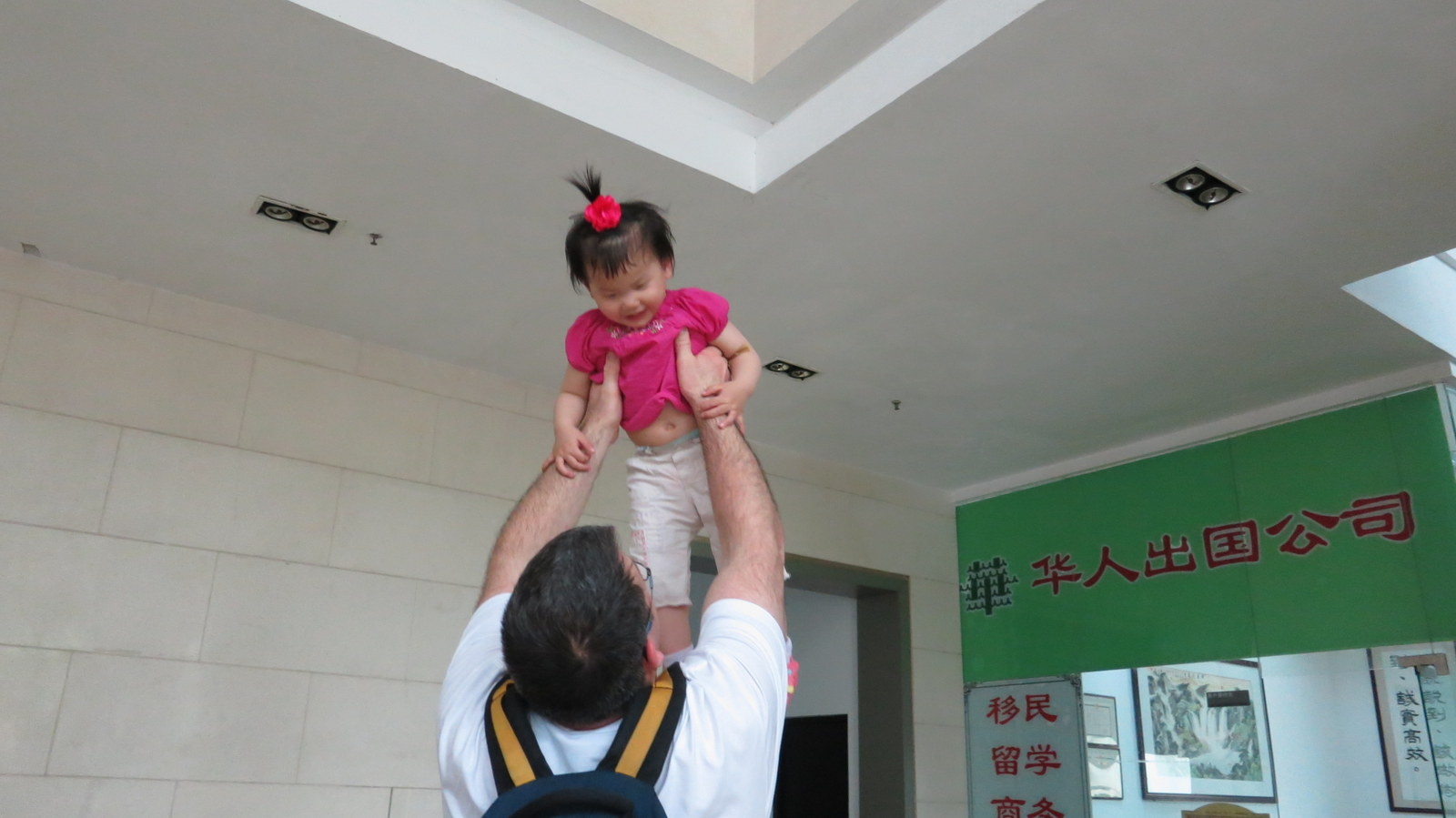 When Rachel reaches for daddy, she points up... she loves being thrown in the air! Such a daddy's girl.