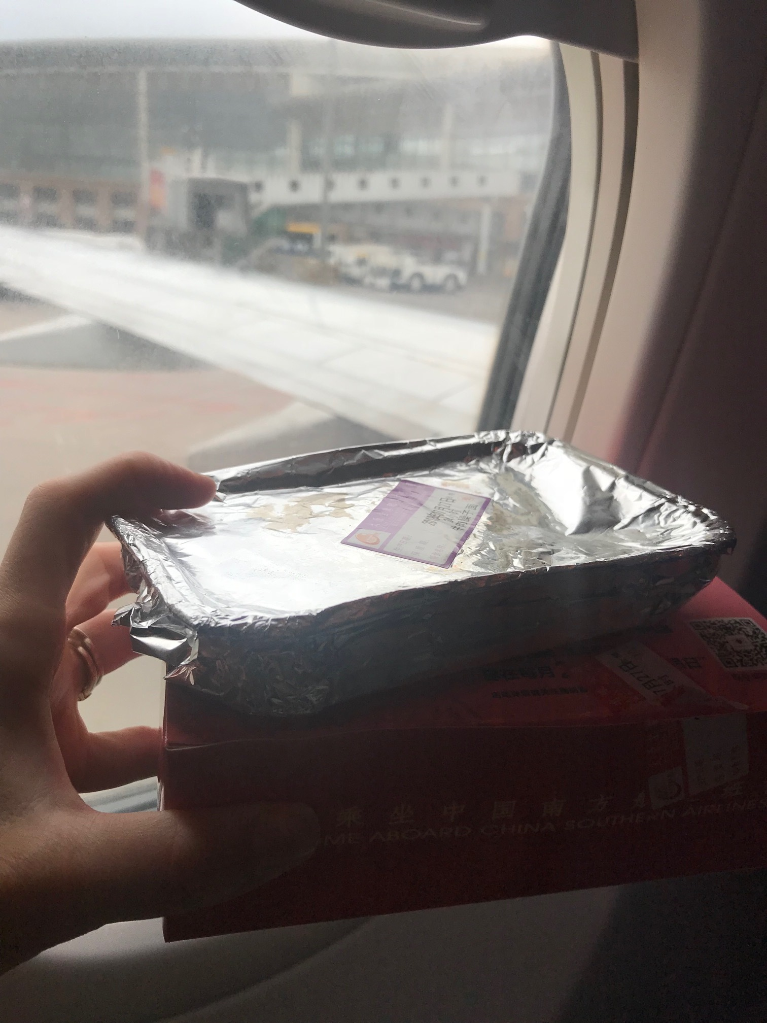 This was a first... served our meal while still on the ground.