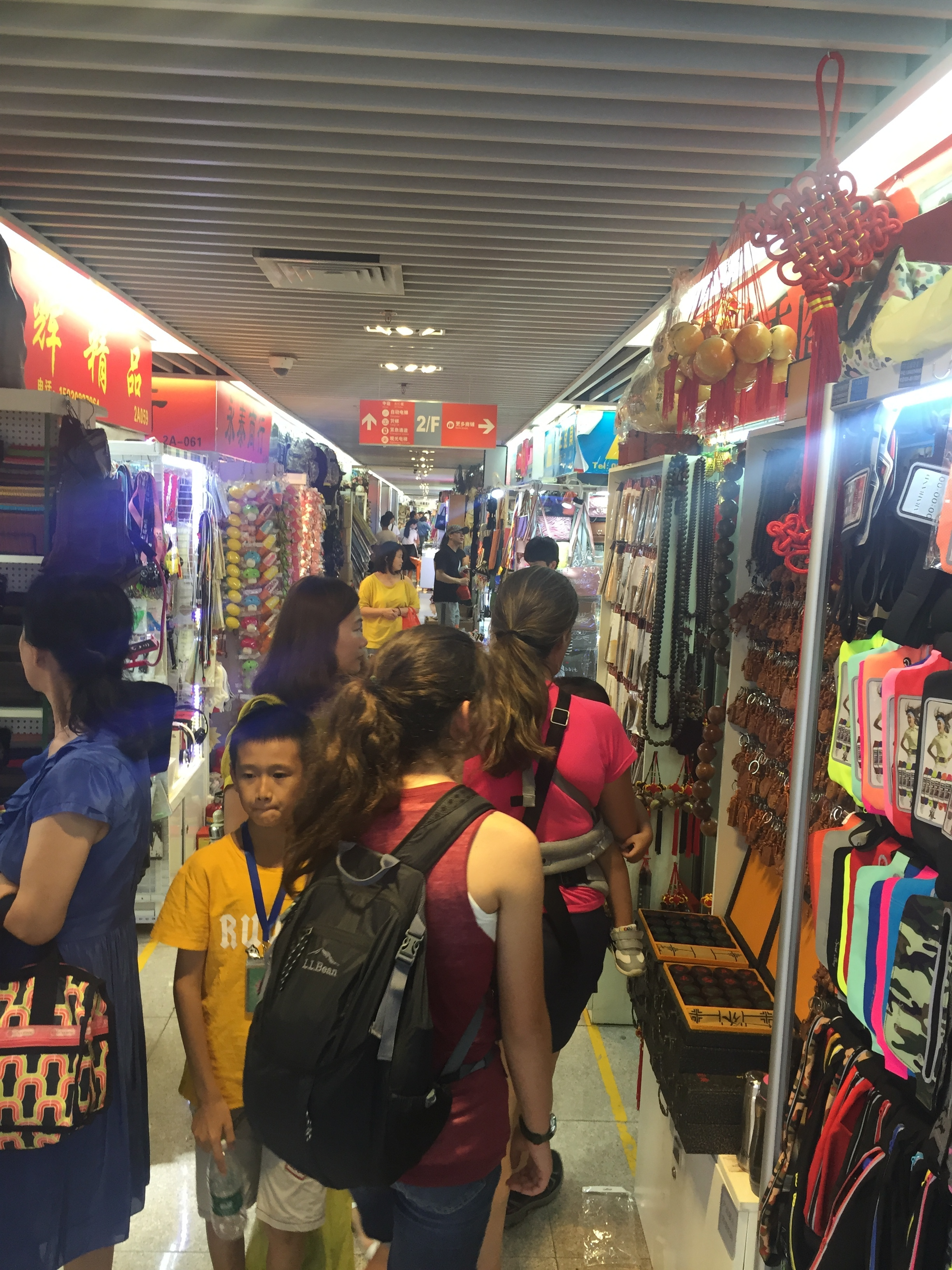 This is the toy and gift wholesale market.... 6 stories of this! Really cheap prices.