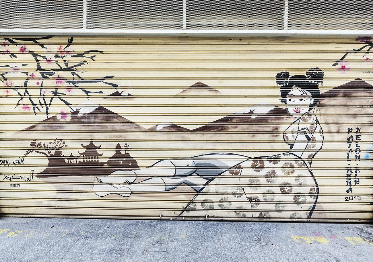 StreetArt-4847_web.jpg