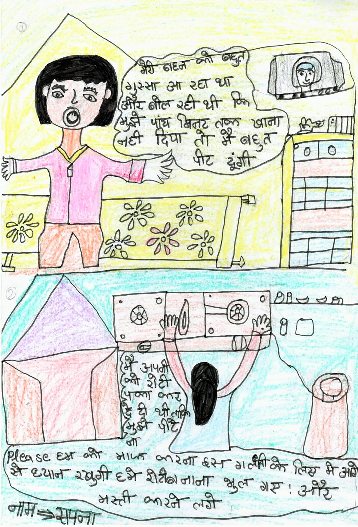 Dilshad_Garden_children_s_drawings_scanned-page-019.jpg