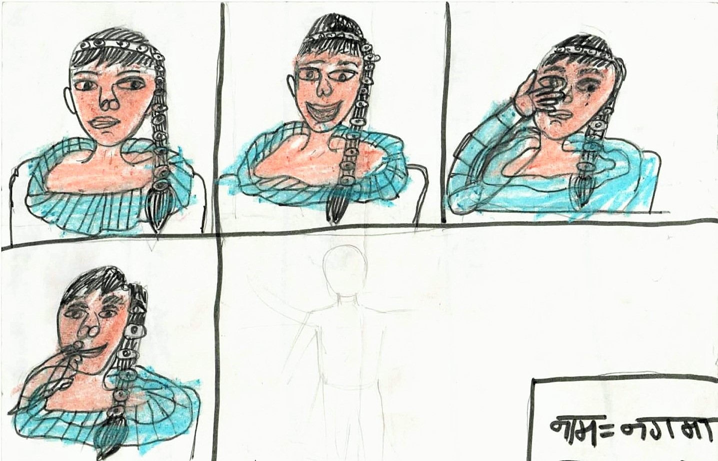 Dilshad_Garden_children_s_drawings_scanned-page-021.jpg