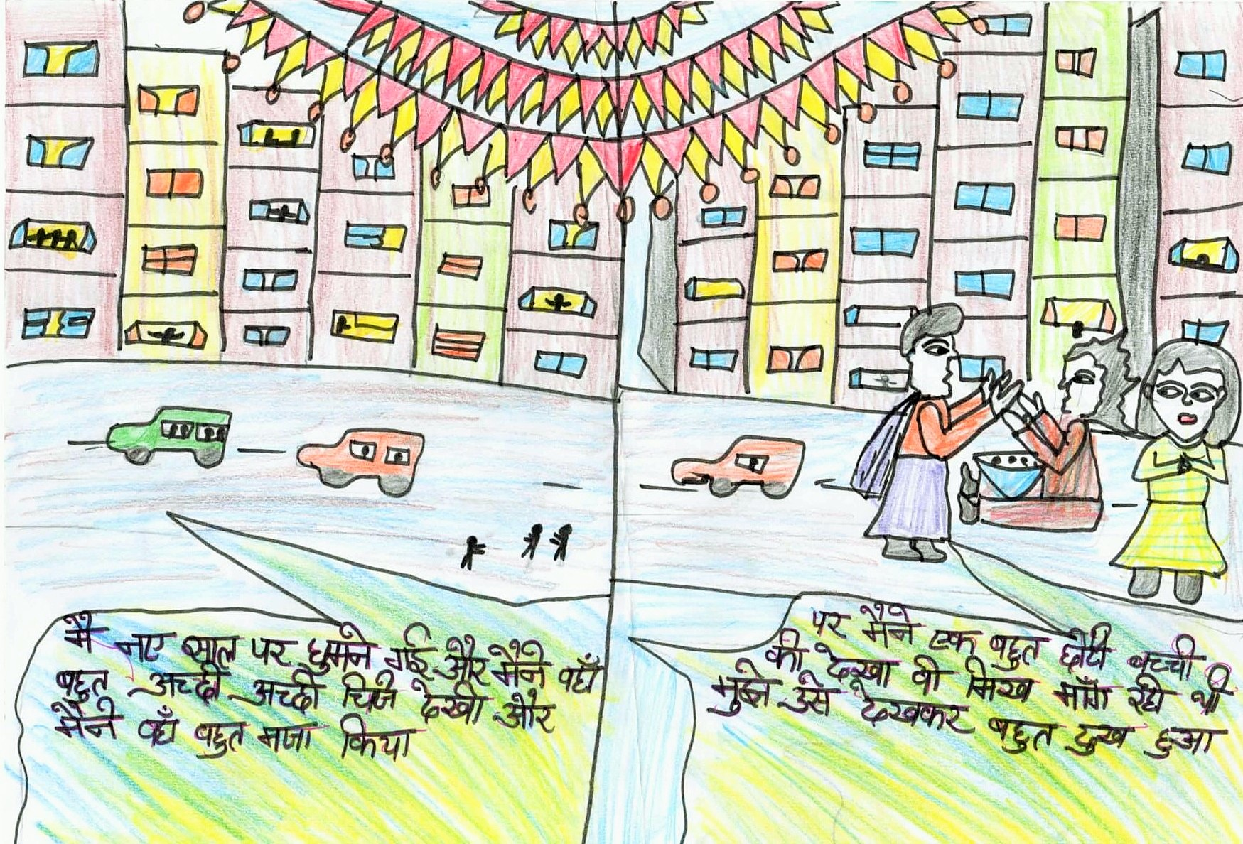 Dilshad_Garden_children_s_drawings_scanned-page-033.jpg