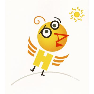 13sarah bird.jpg