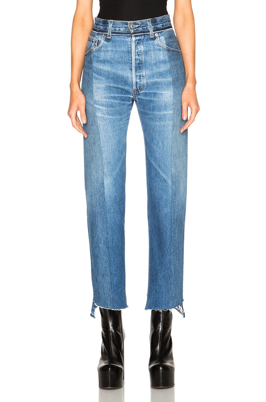 Vetements $1,395  // Mini Trend : Two Tone Denim // Lady Gray