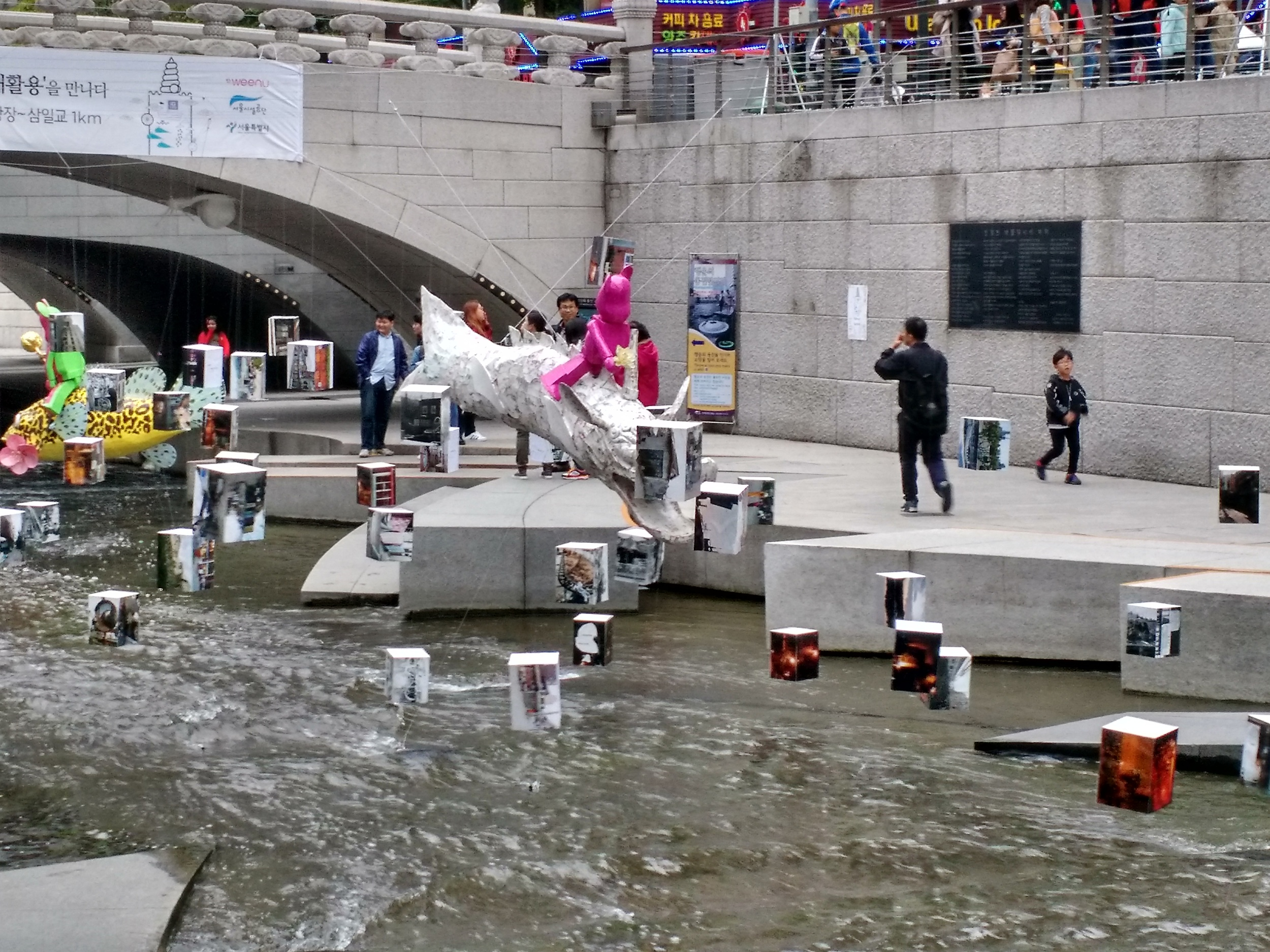 Cheonggyecheon Stream Art Exhibits