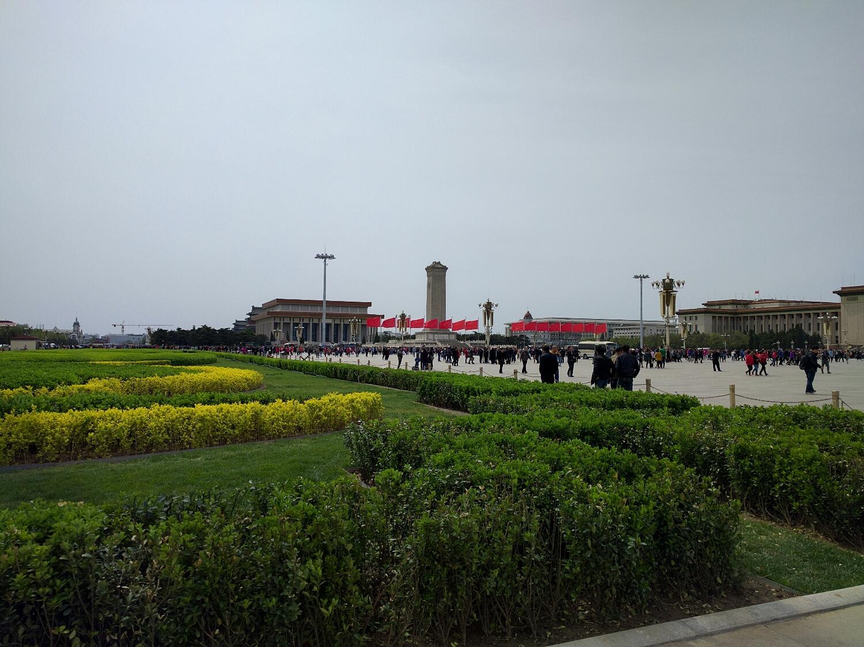 Tian'anmen Square