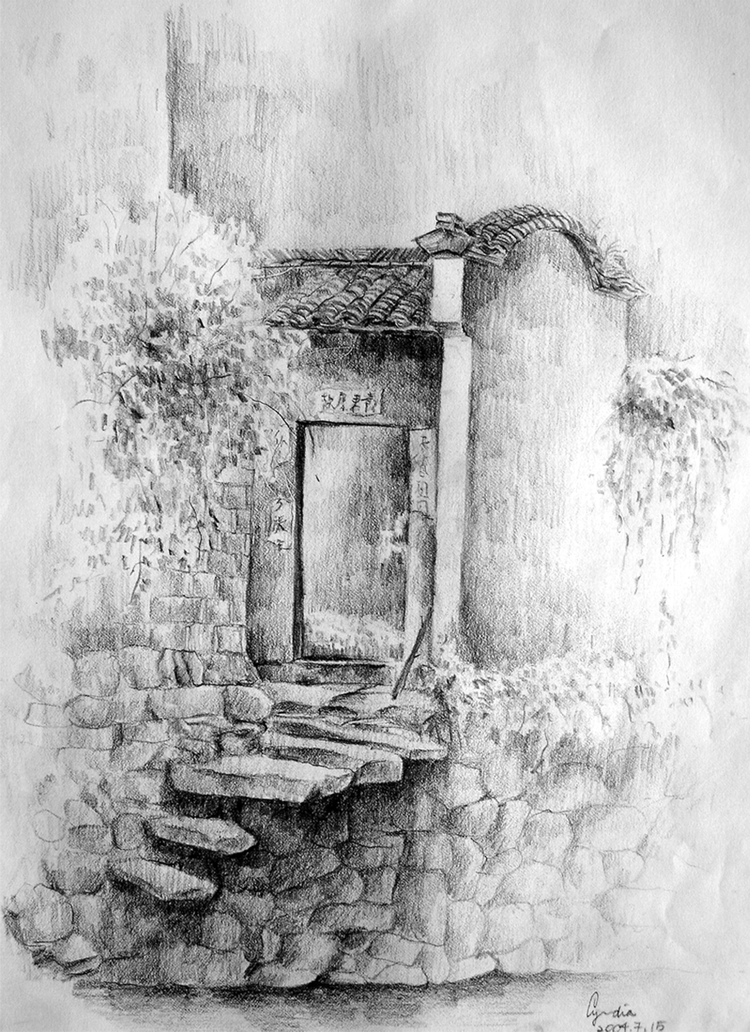A collection of scenery sketches in the villages at the foot of Mount Huangshan, China