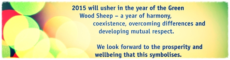 the year of the sheep.jpg