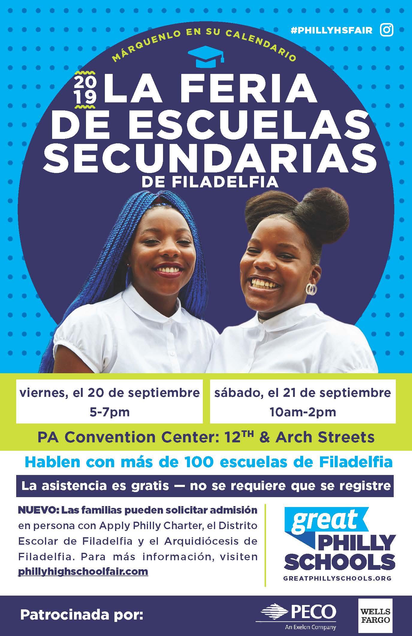 2019 HSF Poster Spanish.jpg