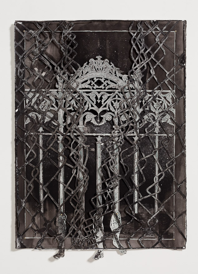 gates '13