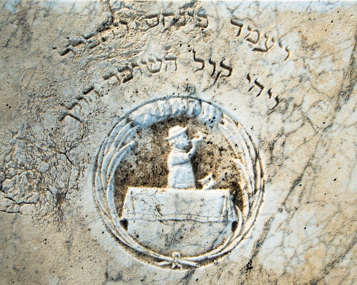 Gravestone Of M. Salomon Levy