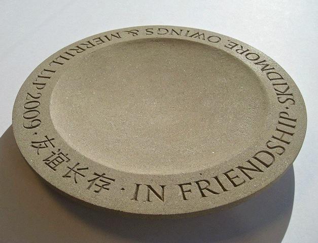 Stone bowl carved by Christopher Stinehour   www.christopherstinehourdesign.com