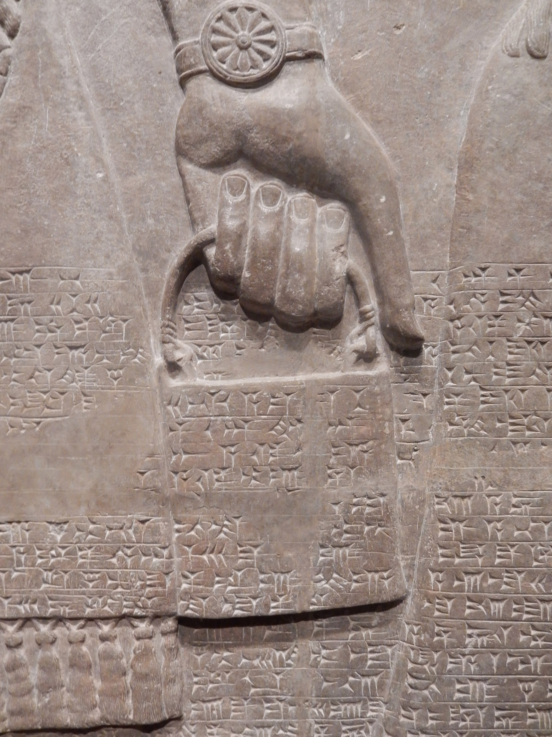 Holding Writing in His Hand  Bas relief  from the palace of Assyrian King Ashurnasirpal II Hood Museum of Art, Dartmouth College
