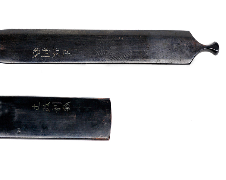 Japanese-Katana-Friedland_arms_sword_shirasaya_Meiji-8.jpg