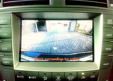 The display of a Lexus rearview camera. Source: Wikipedia.