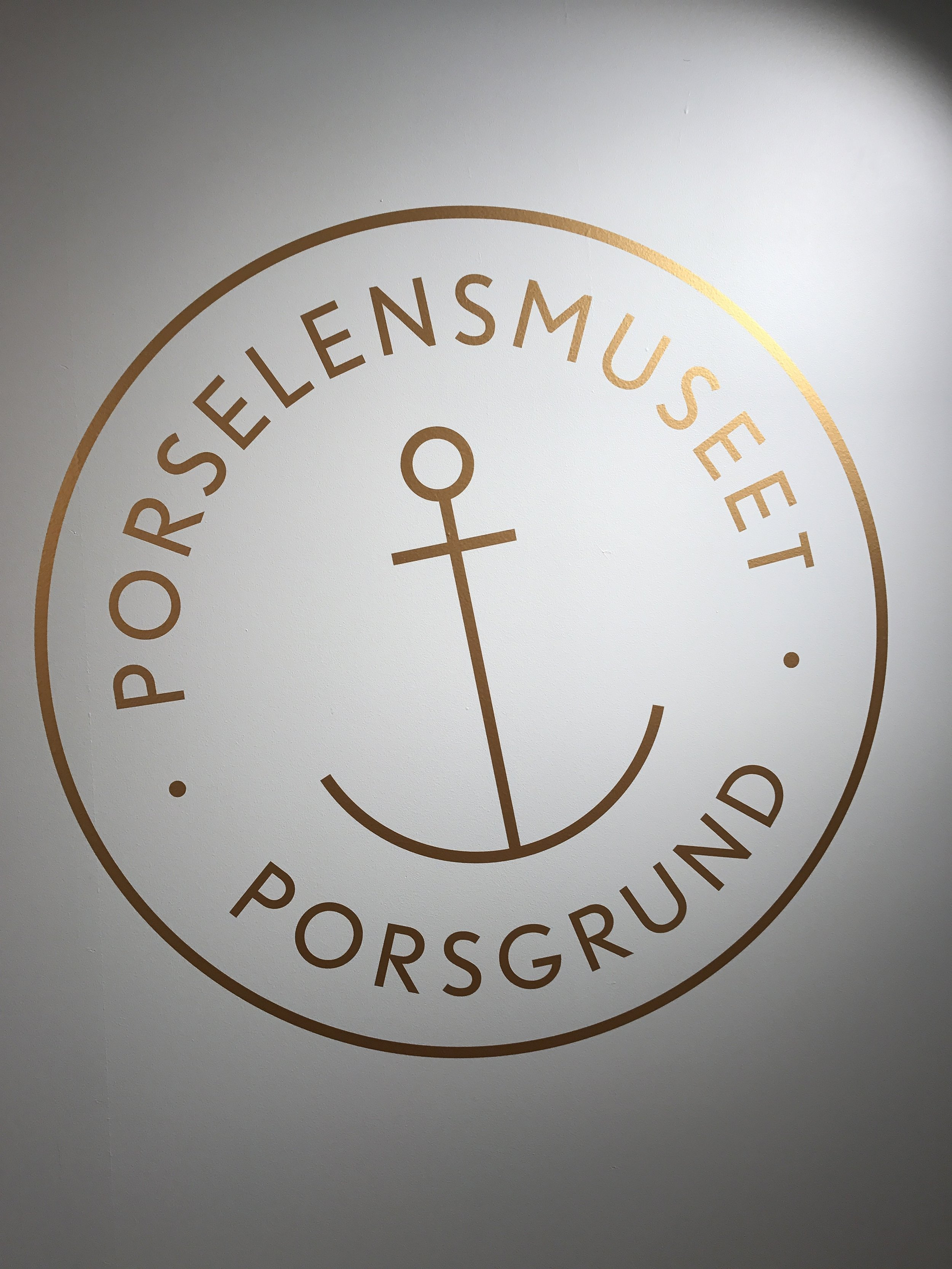 The Porsgrund logo found on the bottom of authentic dishes...