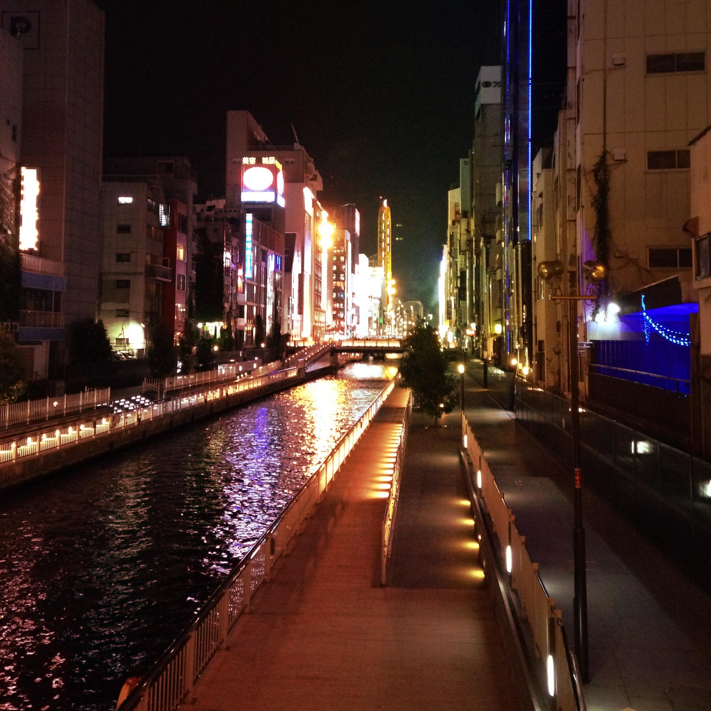 Nightlife in Osaka