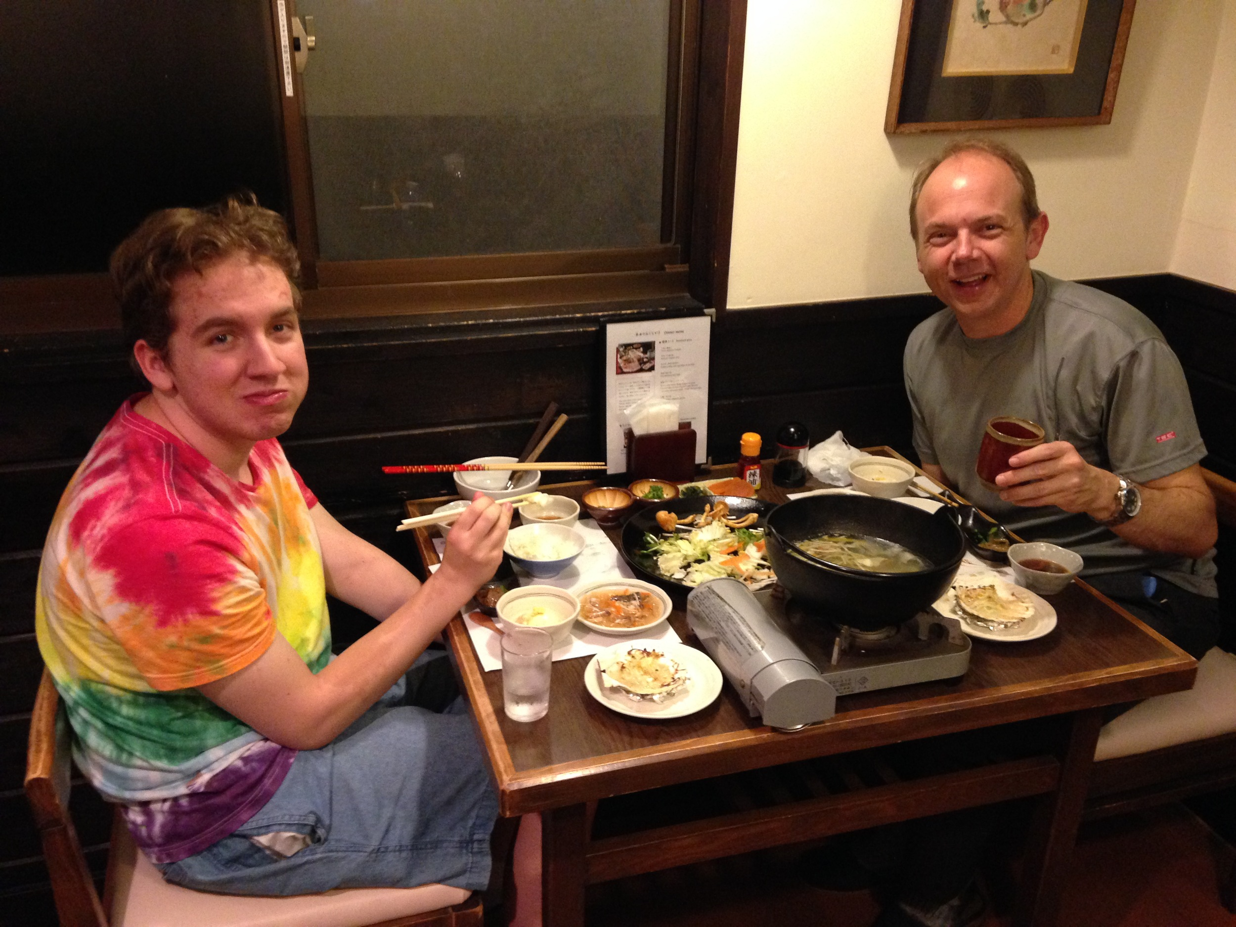 Dinner at our ryokan