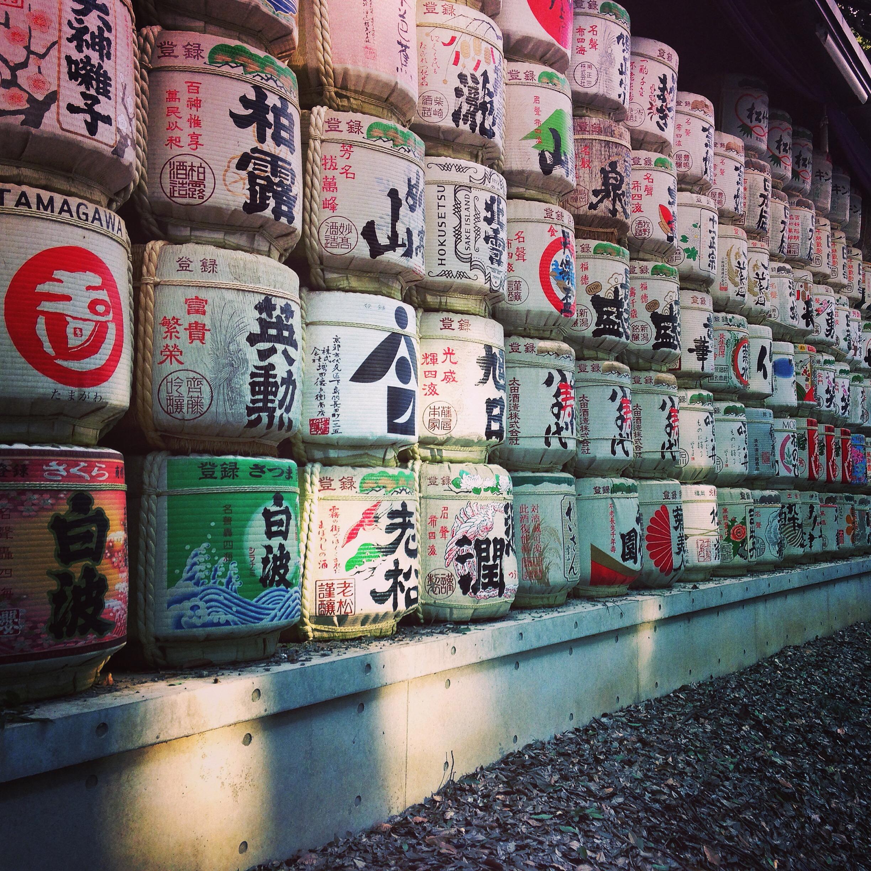Sake offerings to the gods