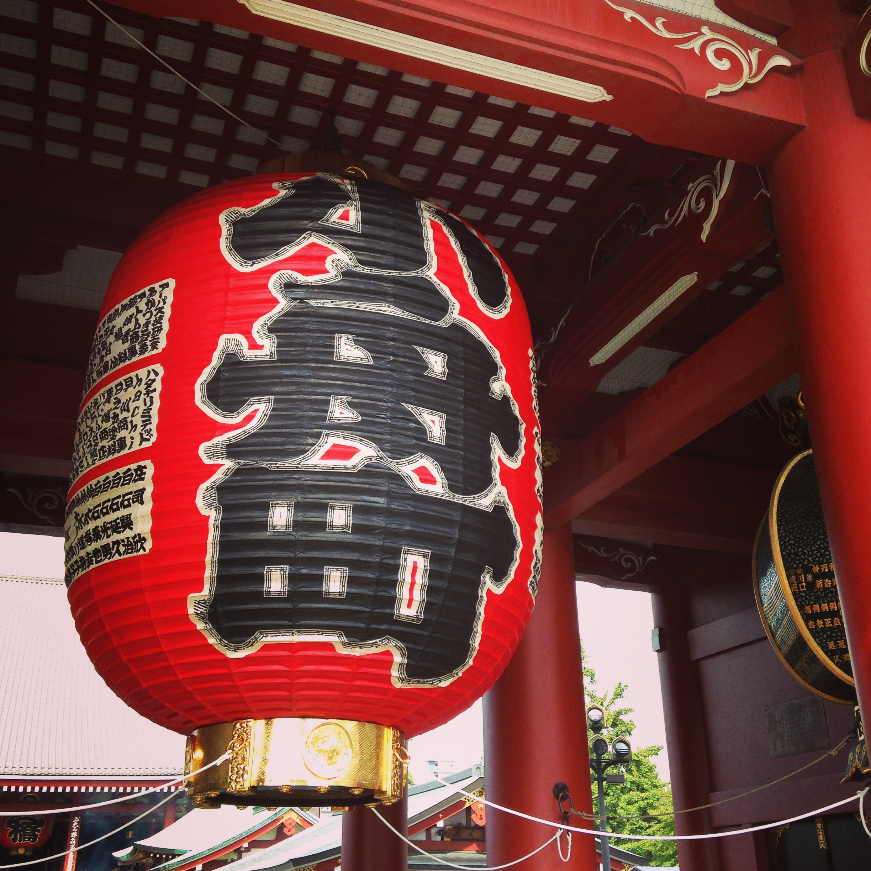 Giant red lantern at the Hozo gate of Sensoji Temple.