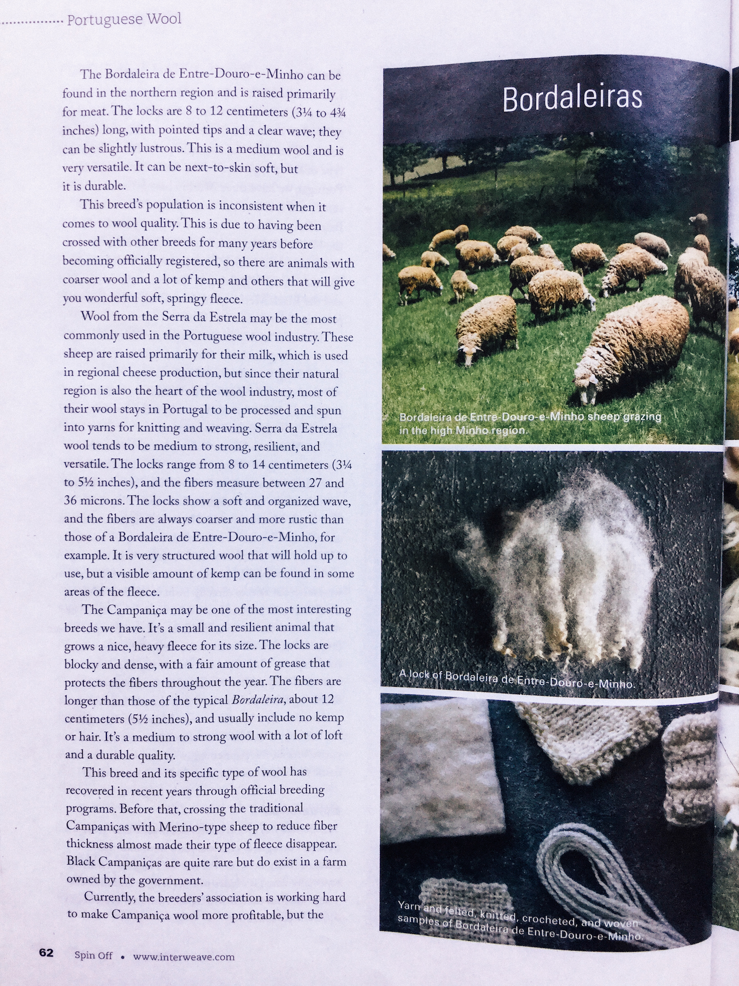 portuguese-wool-7.jpg