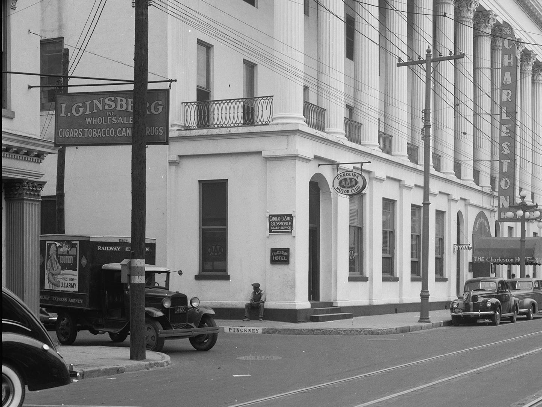 ginsberg-wholesale-1933.jpg