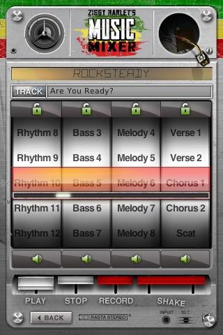 Music interface screen