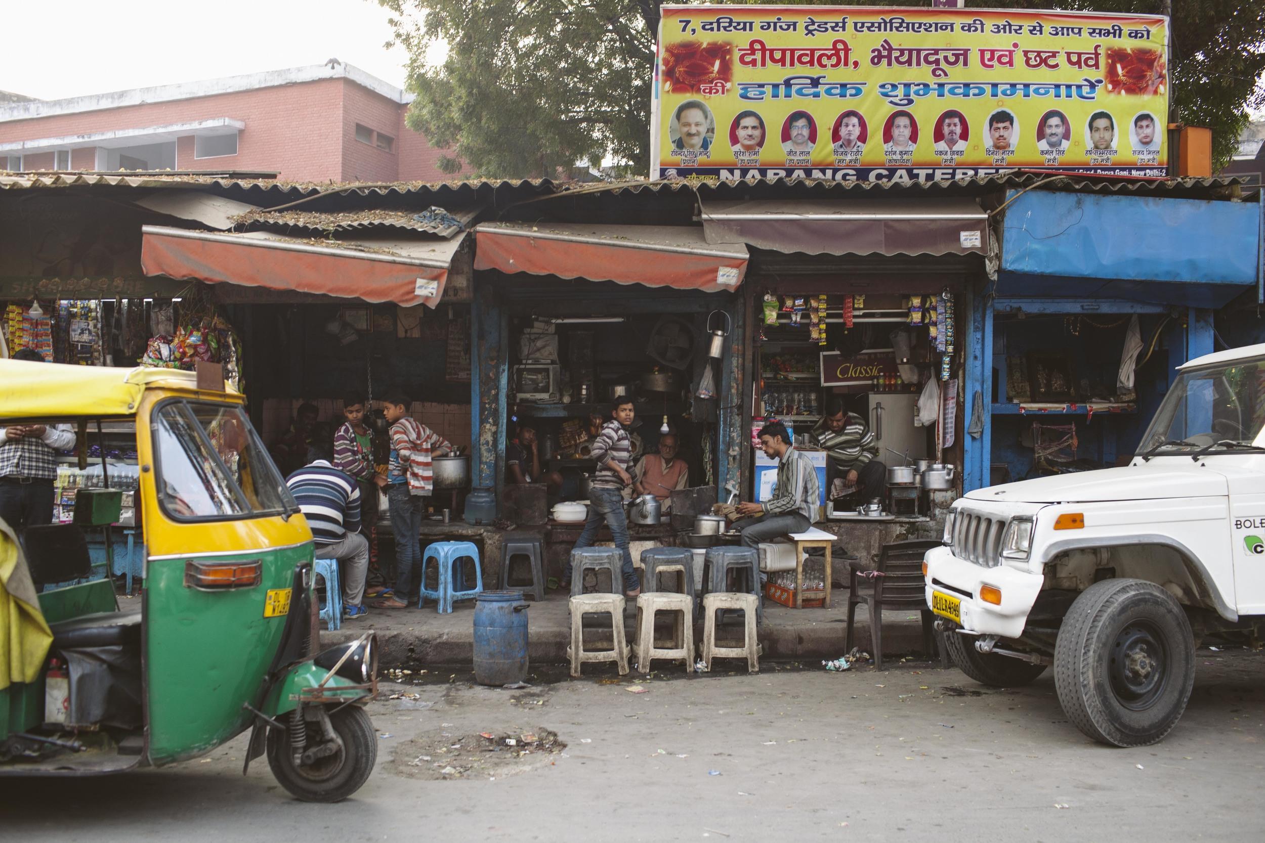 India 2016-2063.jpg