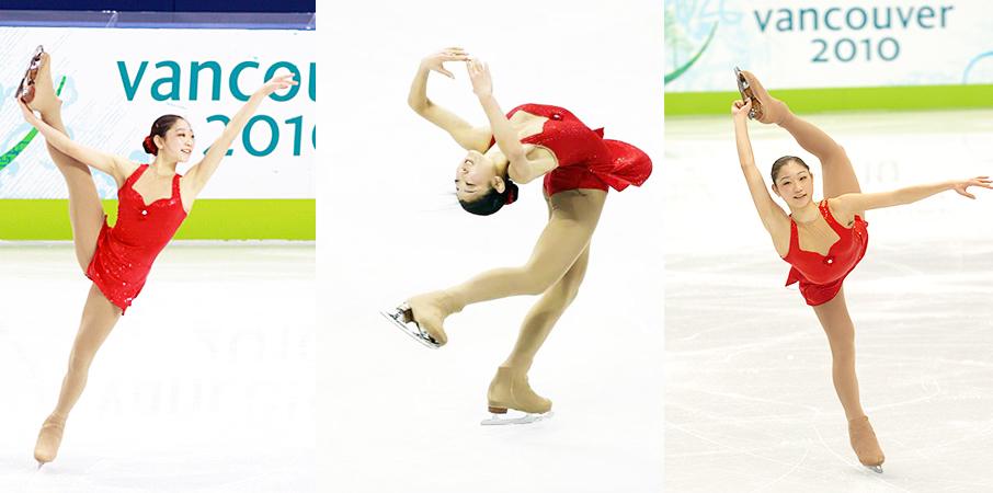 Practice Wear at the 2010 Winter Olympics    Worn by Mirai Nagasu