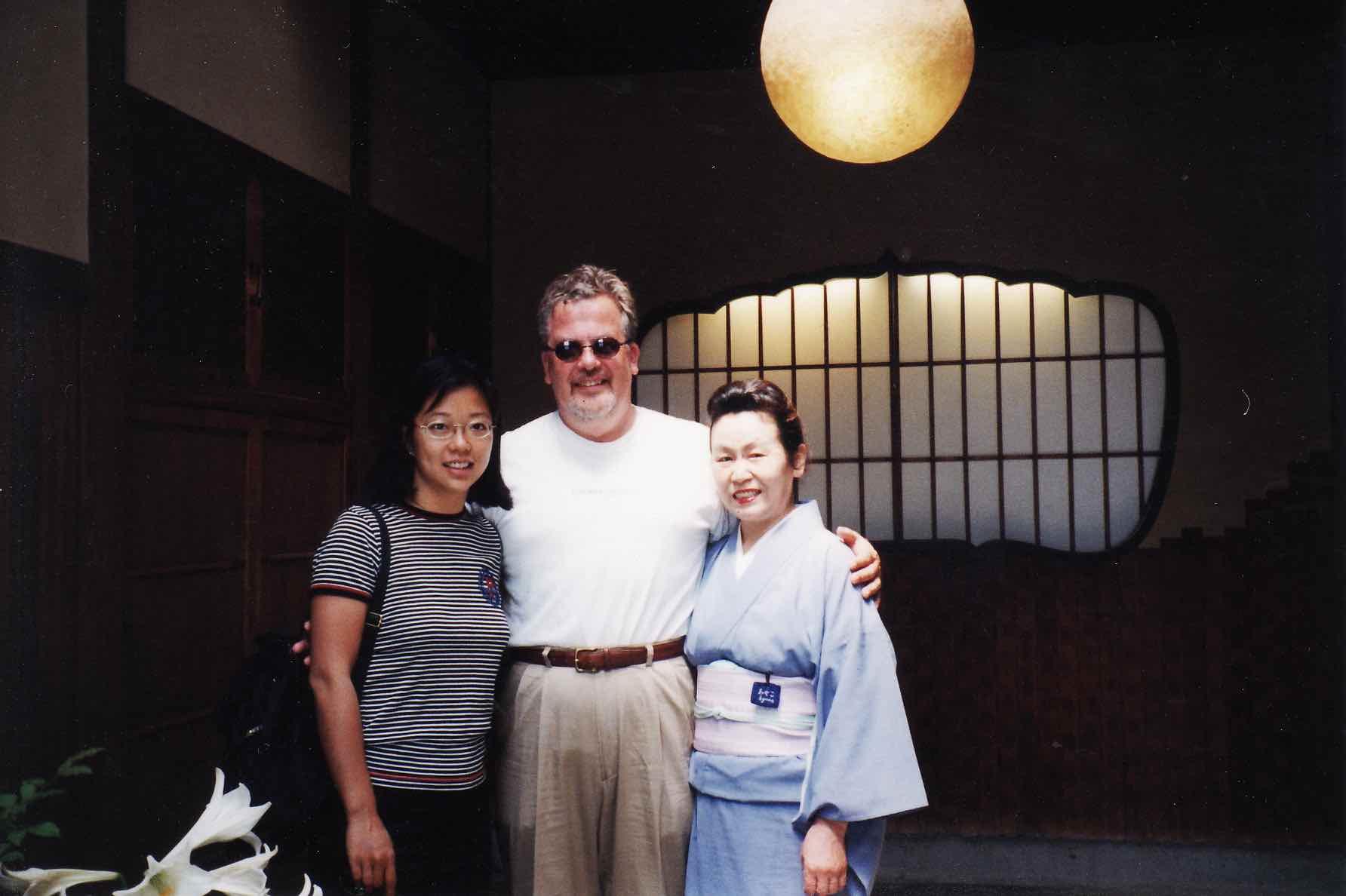 18 - 1999 - Japan