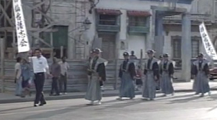 Inauguration ceremony, April 26, 2001.