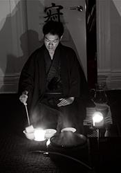 Japanese Tea Ceremony, Toronto, 2012