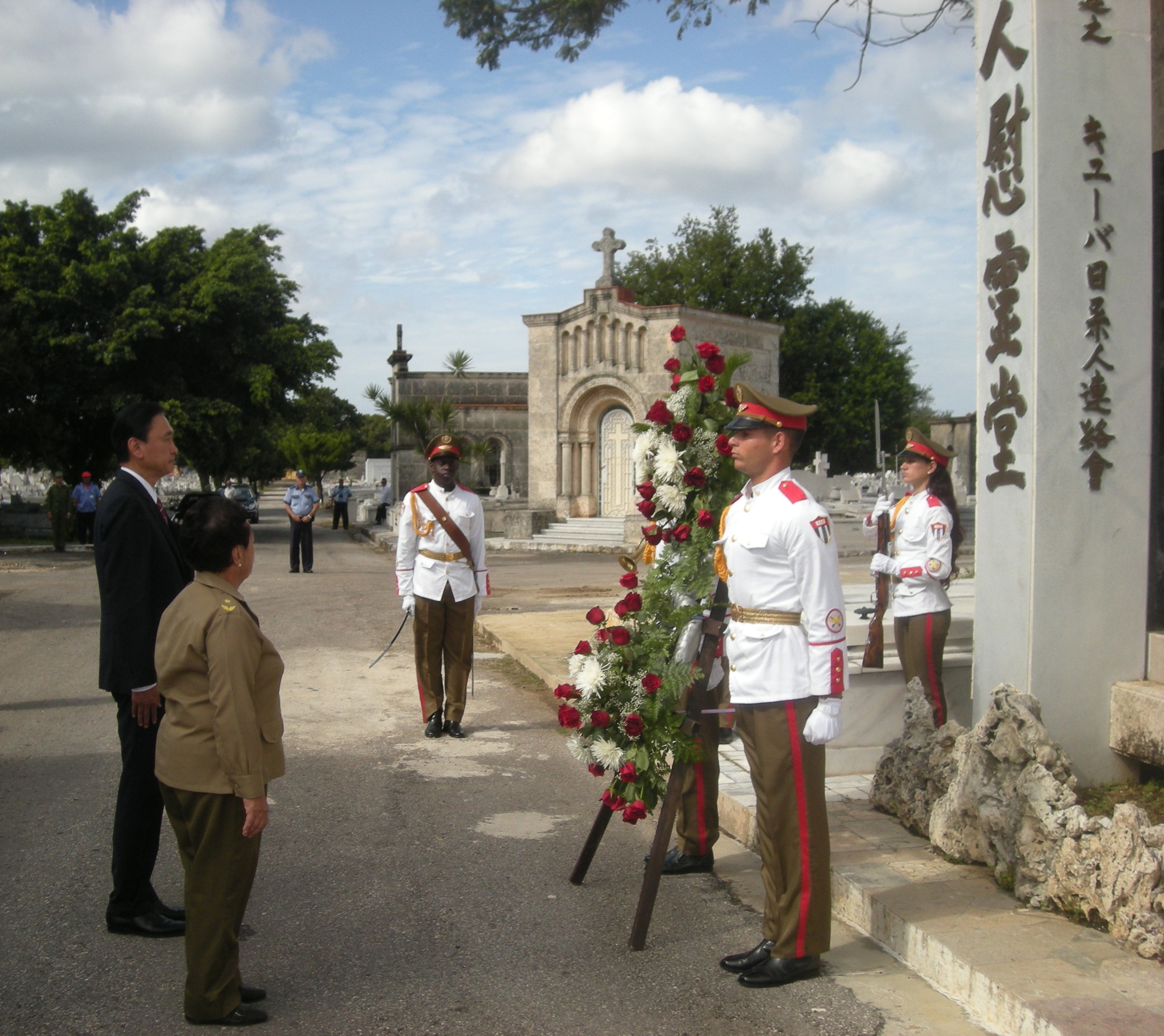 Mr. Keiji Furuya and Brigadier General Tet  é  Puebla
