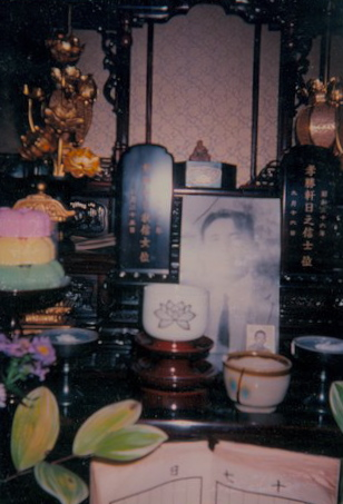 """""""Altar de la familia Fujishiro en Otaki. Aparecen las fotos de Kenichi Fujishiro y su hijo de igual nombre ya fallecido, 1998""""."""