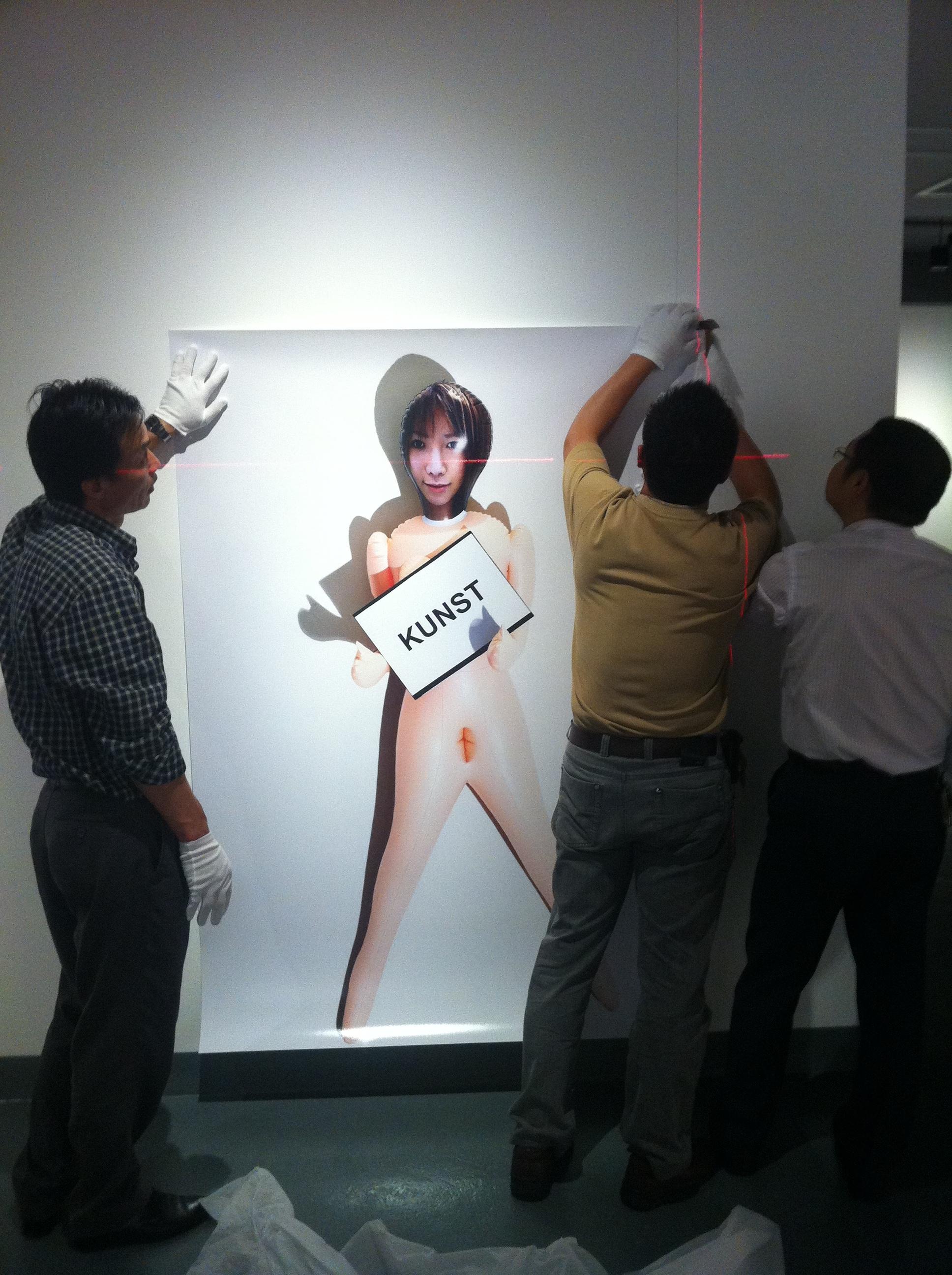 """art gang bang"", Tongqi art center, Shanghai, China, 2012."