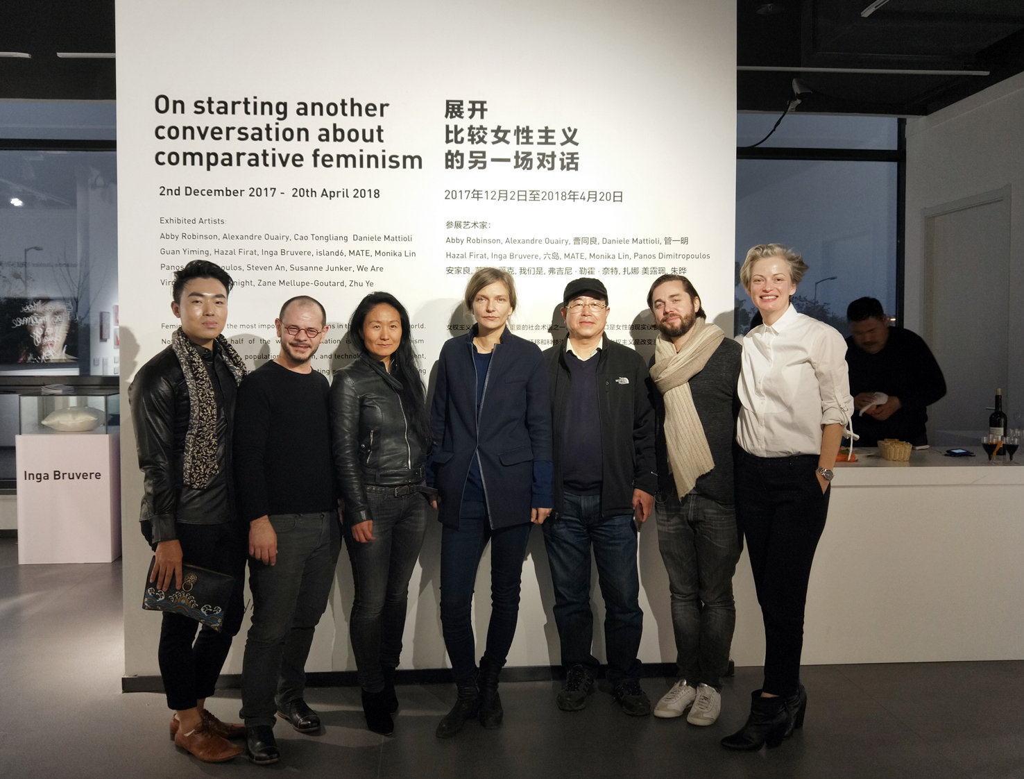 some of the participating artists: STEVEN AN, PANOS DIMITROPOULOS, ZHU YE, ZANE MELLUPE-GOUTARD, GUANYI MING, ALEXANDRE OUAIRY, SUSANNE JUNKER
